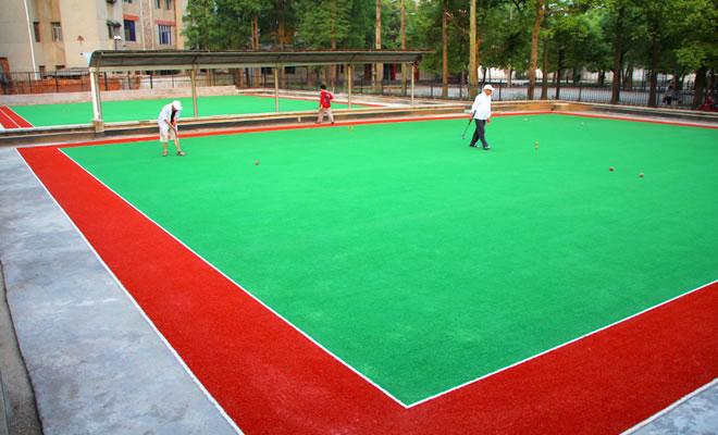 门球场人造草坪施工方案